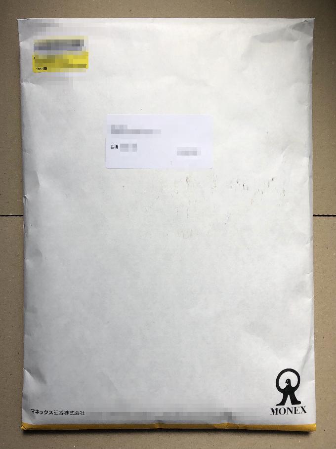 マネックス証券の封筒(日経平均3万円突破記念Tシャツ)