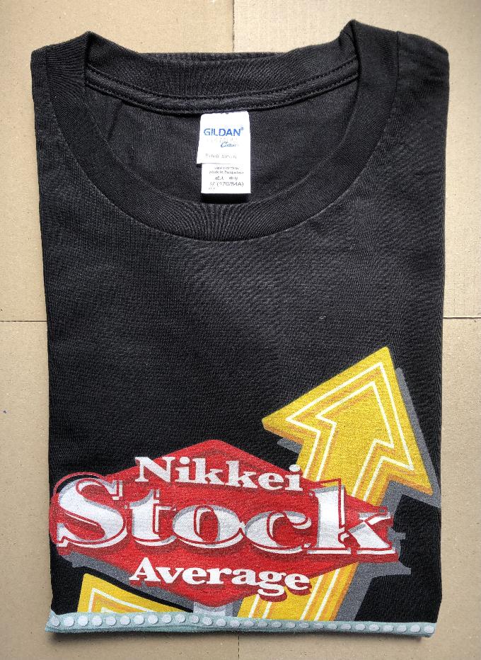 マネックス証券オリジナルTシャツ(日経平均3万円突破記念Tシャツ)